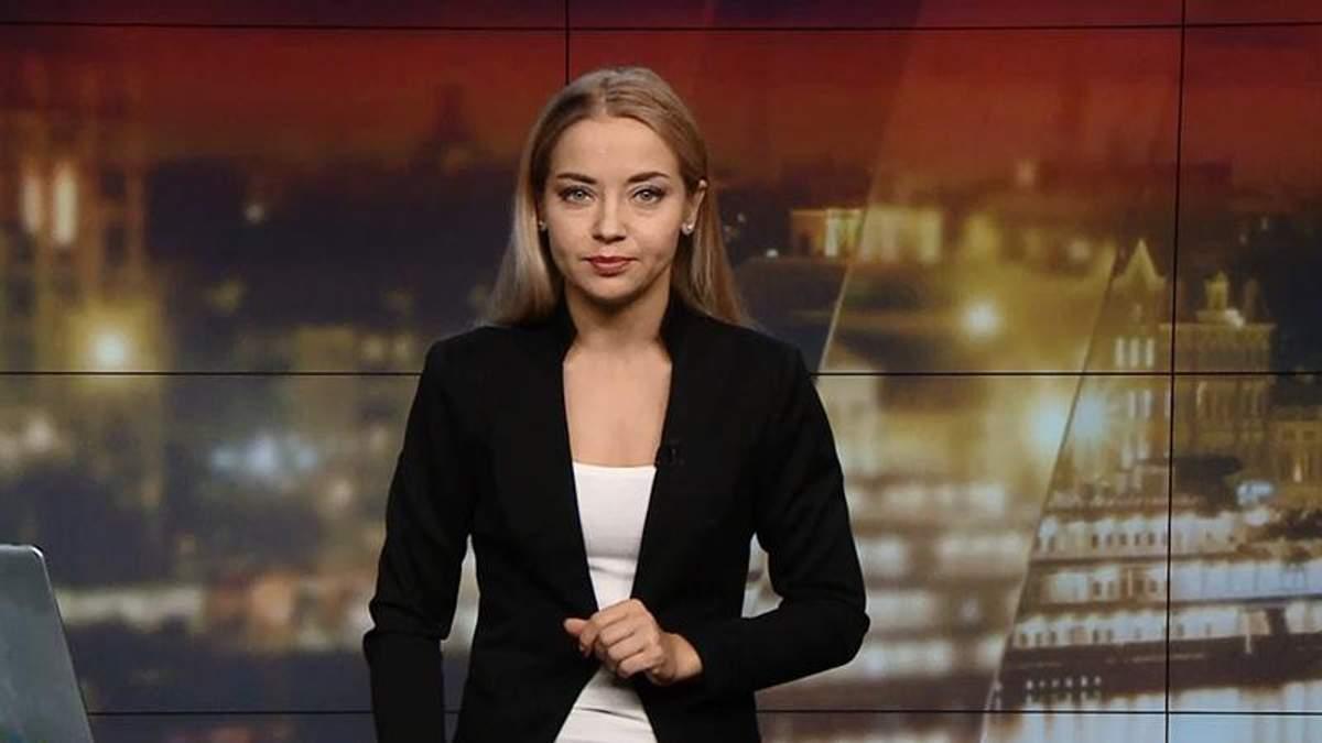 Випуск новин за 18:00: Новий держбюджет. Багатообіцяючий тиждень Верховної Ради