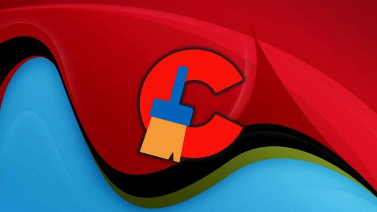 Хакери за допомогою додатку CCleaner викрали особисті дані користувачів