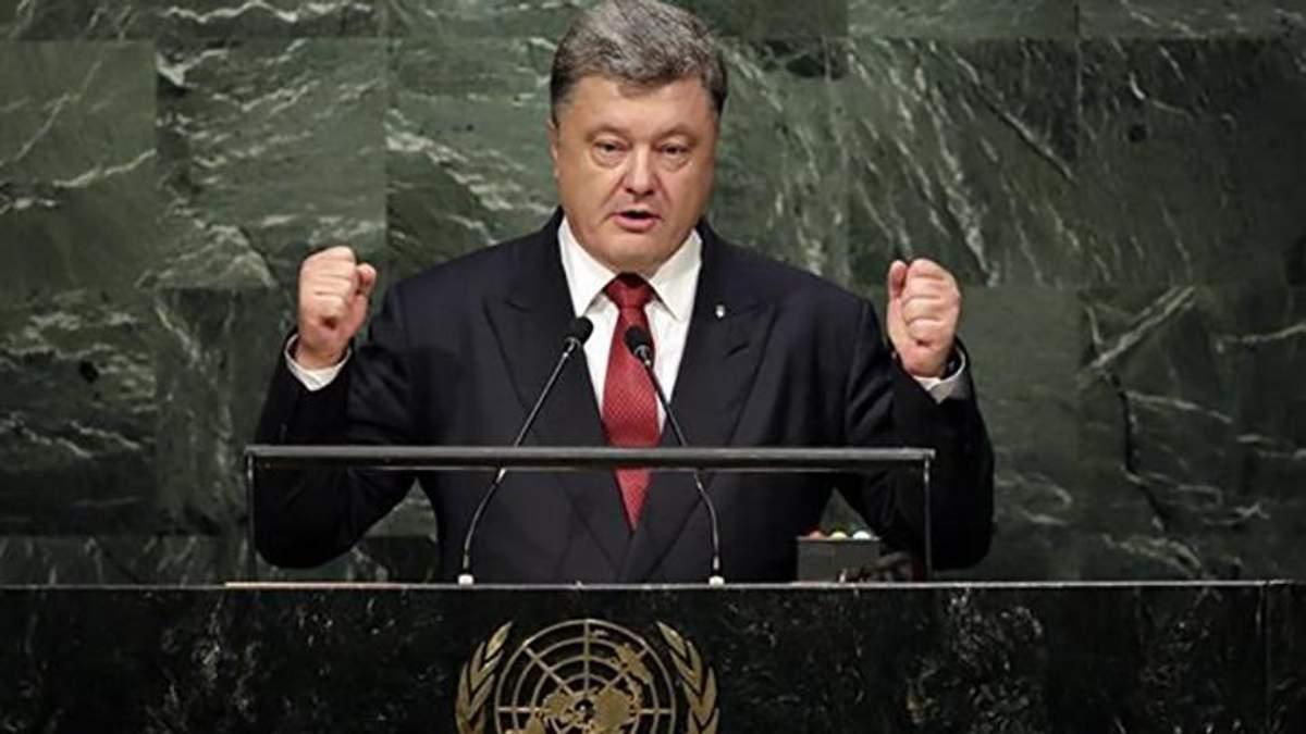 Порошенко порушить болюче питання для України на Генасамблеї ООН