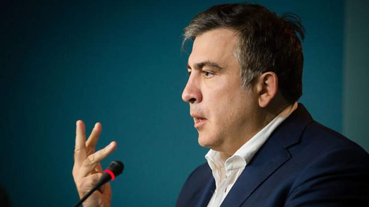 Саакашвілі розповів, які є докази законності перетину ним українського кордону