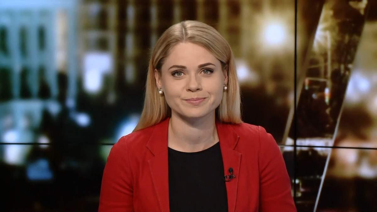 Випуск новин за 22:00: Реформування ООН. Пограбування в Миколаєві