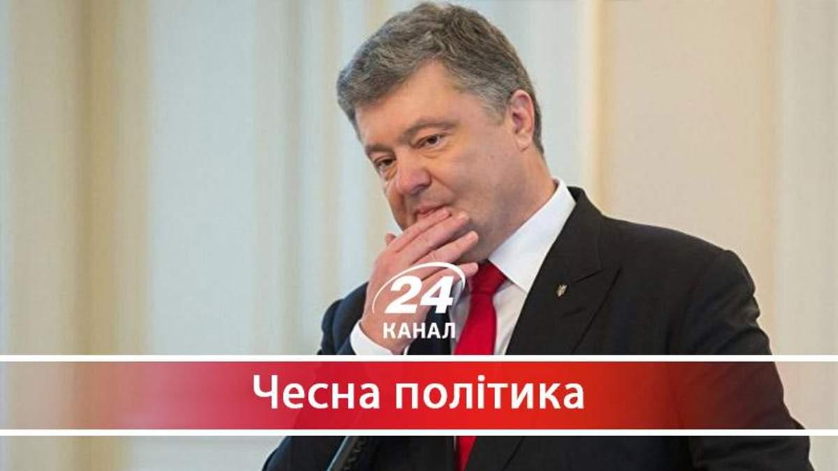 Як Порошенко підриває імідж України в світі - 19 сентября 2017 - Телеканал новин 24