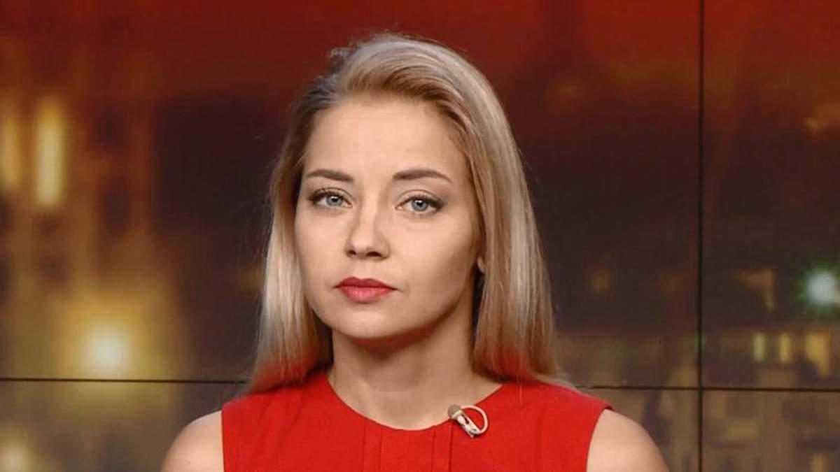 Выпуск новостей за 18:00: Требование Саакашвили. Трагедия в Херсоне