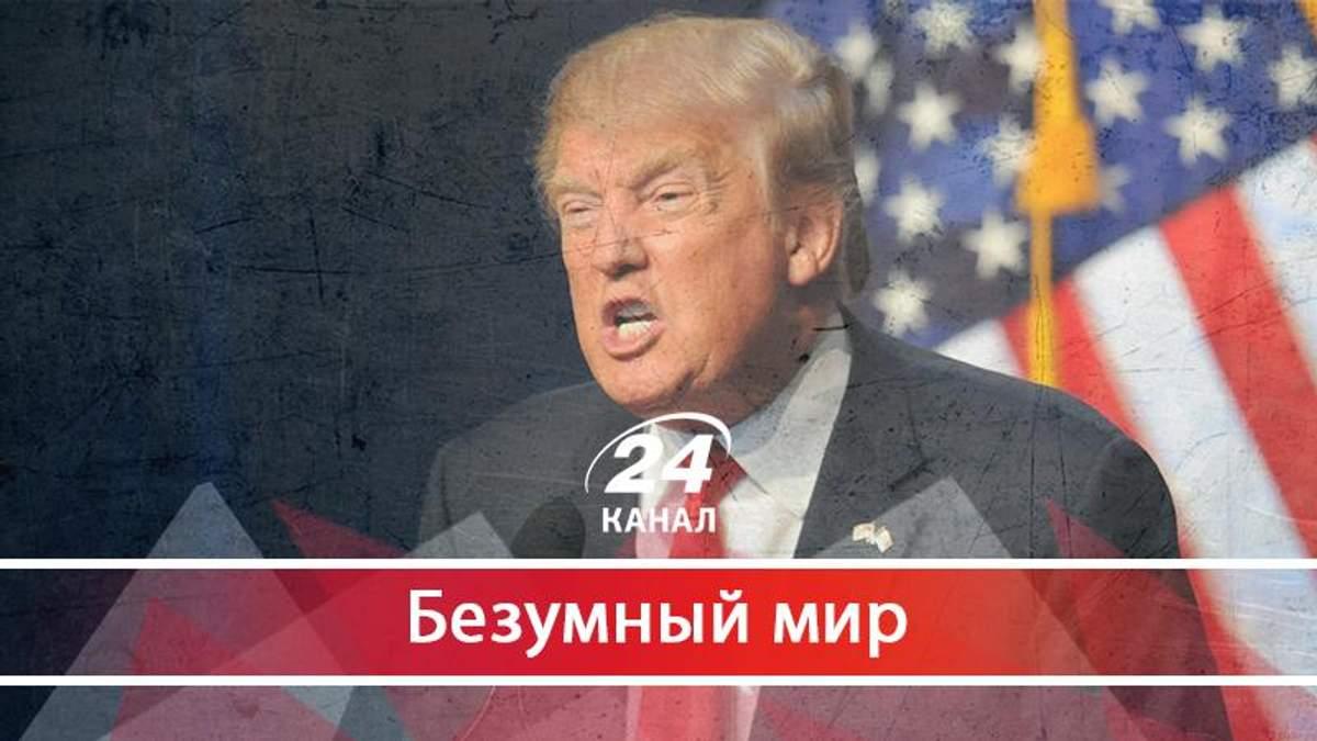 Зачем Трампу военное шоу в лучших традициях тоталитаризма - 20 вересня 2017 - Телеканал новин 24