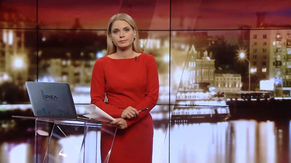 Підсумковий випуск новин за 21:00: Скандальну Штепу випустили. Хасиди в Умані