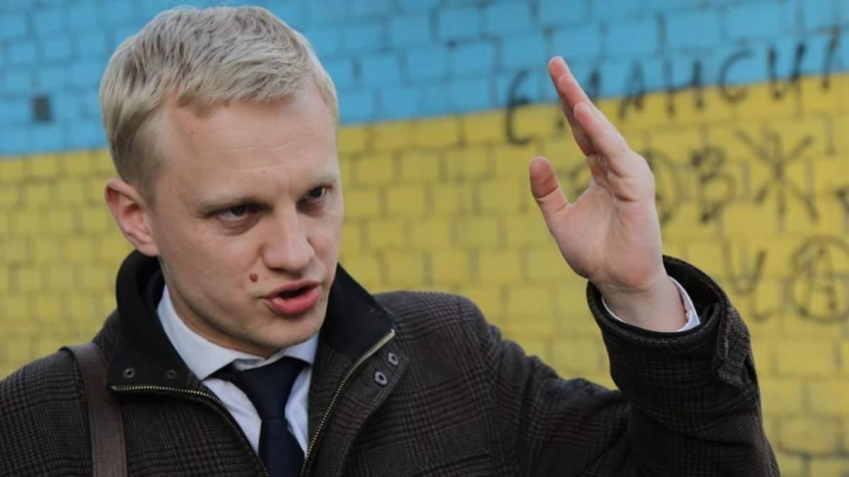 """Президент дав сигнал, що активістів можна """"мочити"""", – Шабунін"""