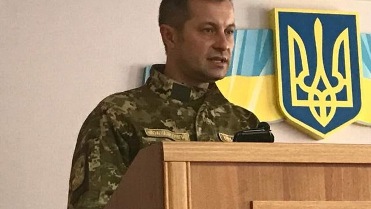 Новым военным прокурором сил АТО стал Цицак: Луценко представил его в Краматорске