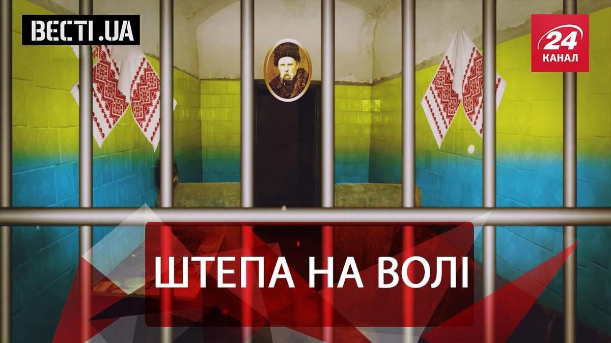Вести.UA. Патриотка Штепа. Сколько зарабатывают украинцы в Польше