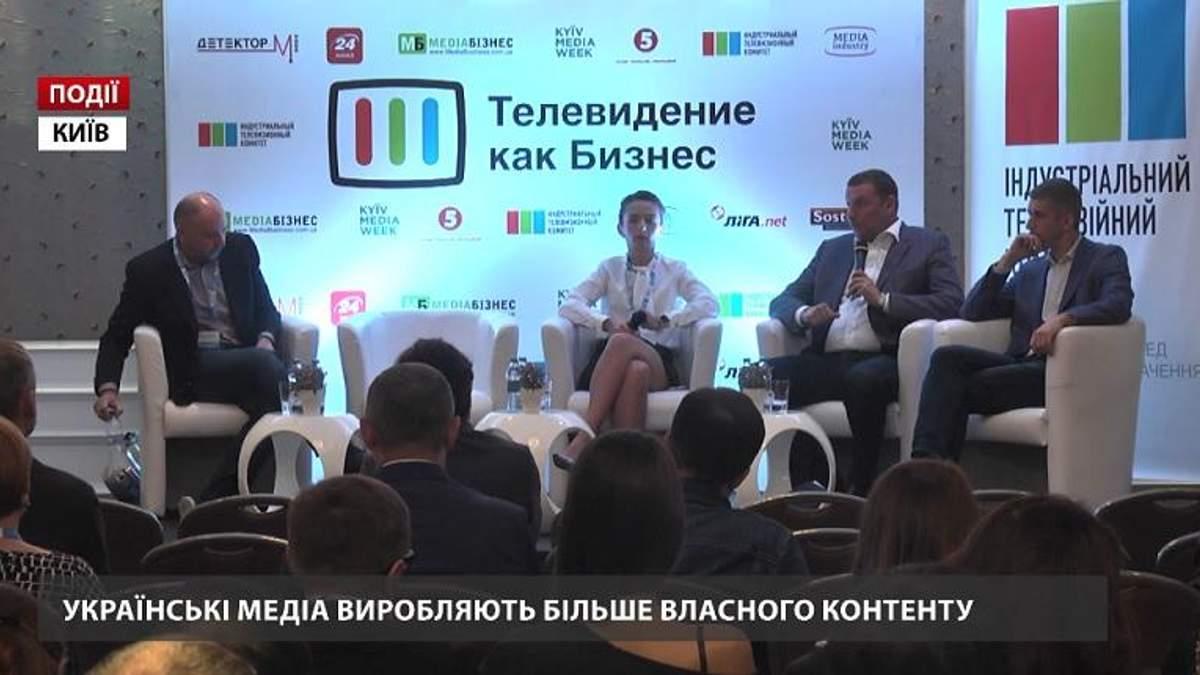 Украинский медиа производят больше собственного контента
