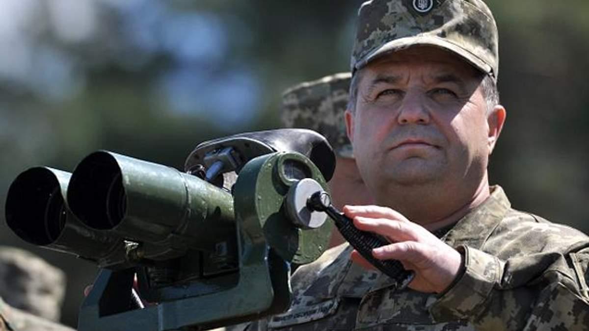 Полторак подписал приказ об увольнении в запас военнослужащих-срочников