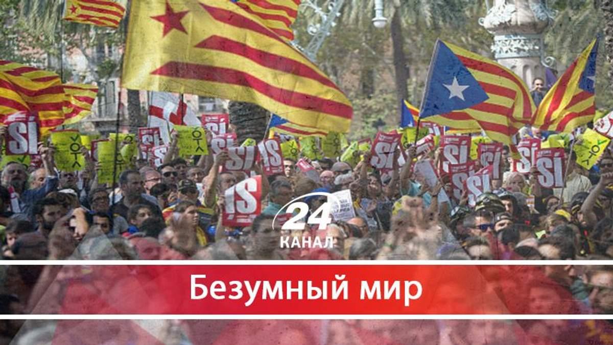 """Битва за Каталонию и """"полное уничтожение КНДР"""" - 22 вересня 2017 - Телеканал новин 24"""