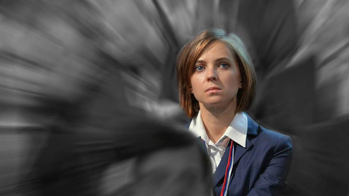 Опальна Поклонська відзначилася гучною заявою щодо подій Євромайдану