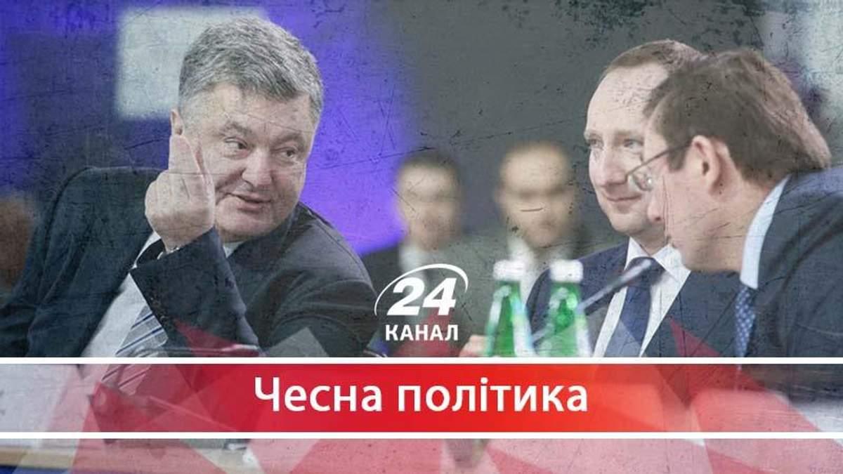 Як Порошенко та Луценко відкрито дискредитують ідею антикорупційного суду  - 22 сентября 2017 - Телеканал новин 24