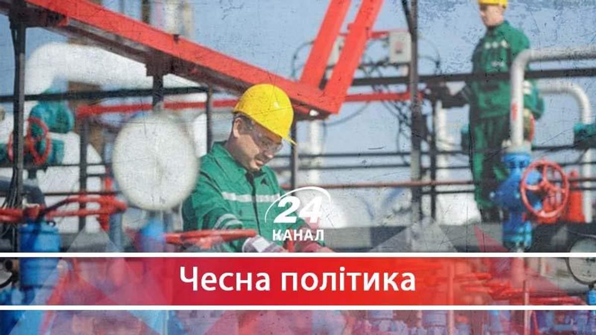 "СБУ як ще перемога Порошенка, або ""Нафтогаз"" як ще одна поразка України - 23 вересня 2017 - Телеканал новин 24"