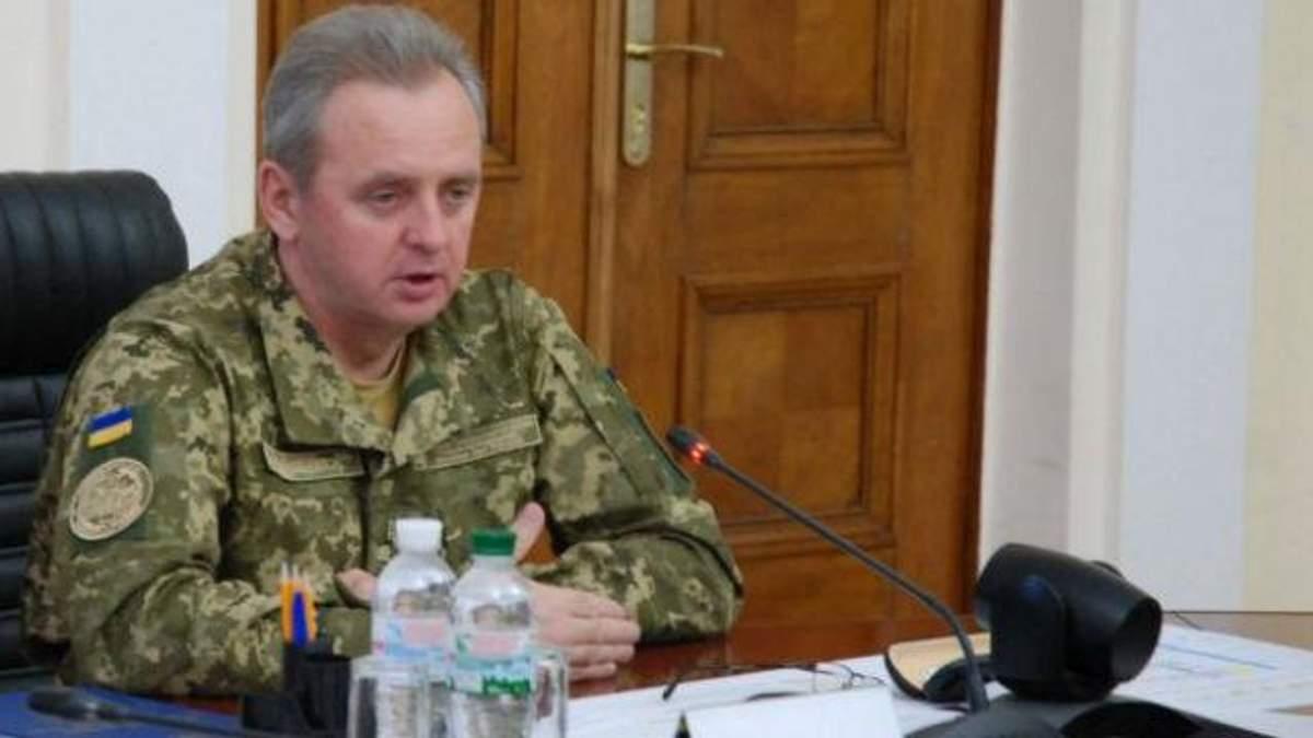Канада может предоставить Украине оружие – вопрос висит в воздухе, – Муженко