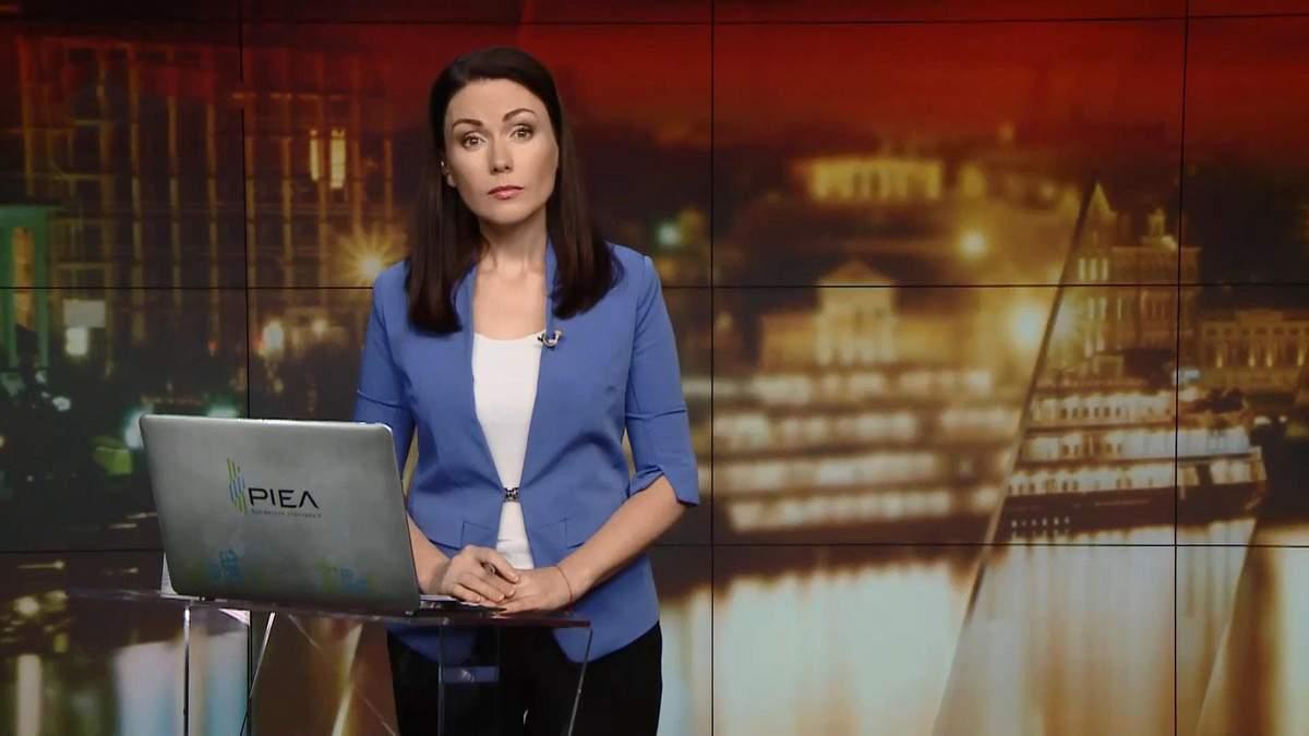 """Випуск новин за 18:00: Перемога Меркель. Перша медаль на """"Іграх нескорених"""""""