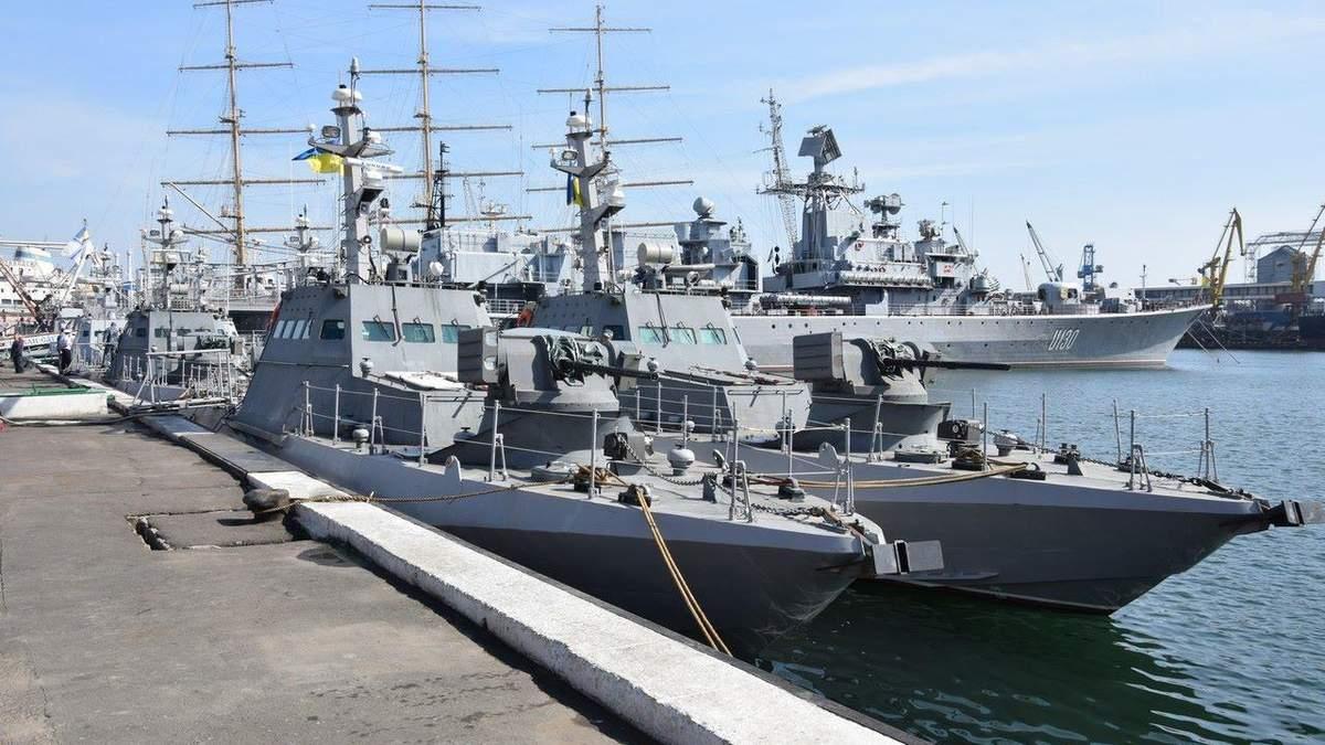 ВМС України отримали нові малі броньовані артилерійські катери: фото