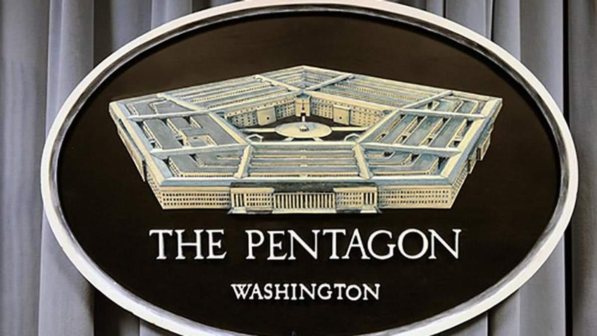 Пентагон видав посібник, в якому розкрив військові стратегії Росії