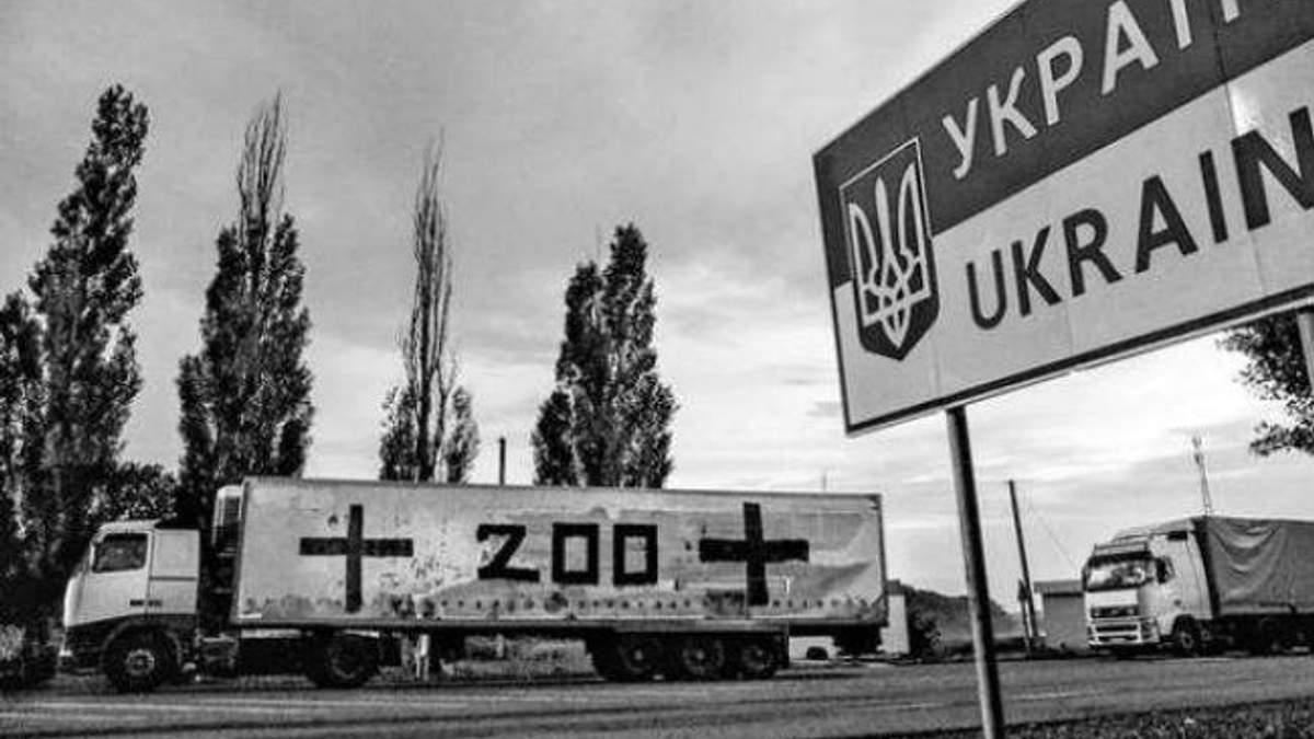 Сили АТО ліквідували на Донбасі ще одного бойовика: опубліковано фото