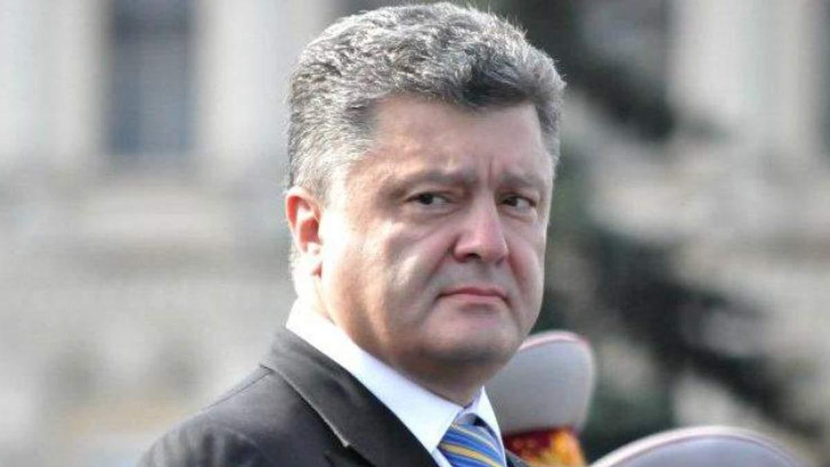 Порошенко домовився зі суддями часів Януковича