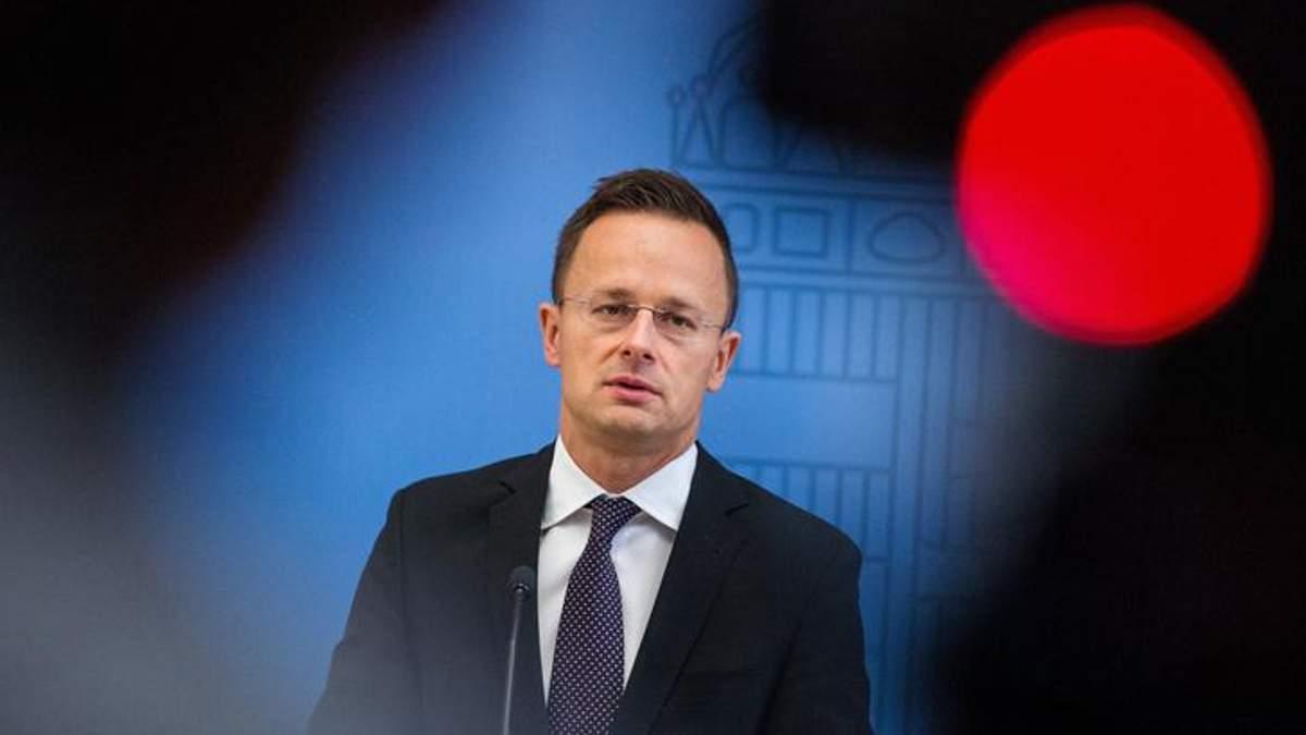 Угорщина категорично проти зближення України з ЄС, – МЗС