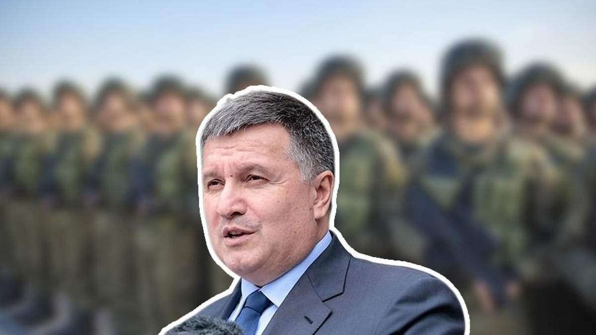 """Гібридна армія Авакова: навіщо реанімують """"Беркут"""""""