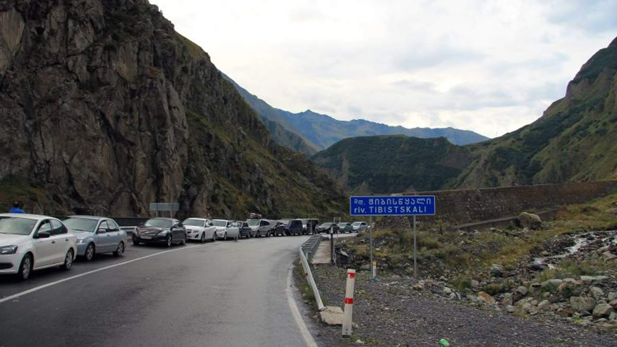 На грузинсько-російському кордоні прогримів вибух
