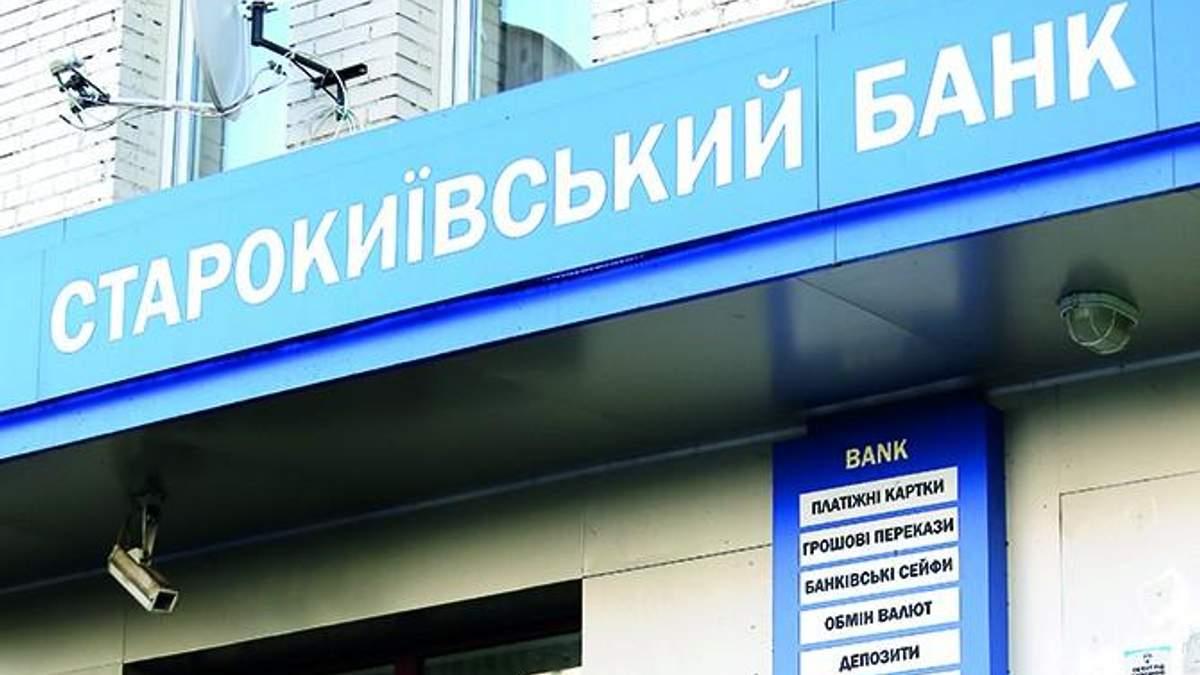 Екс-голову одного з українських банків підозрюють у привласненні 82 млн гривень