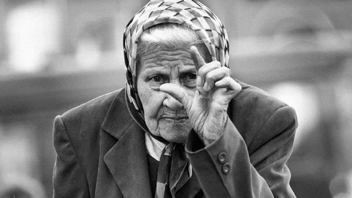 Пенсійна реформа в Україні 2017: розмір мінімальної пенсії - Рада