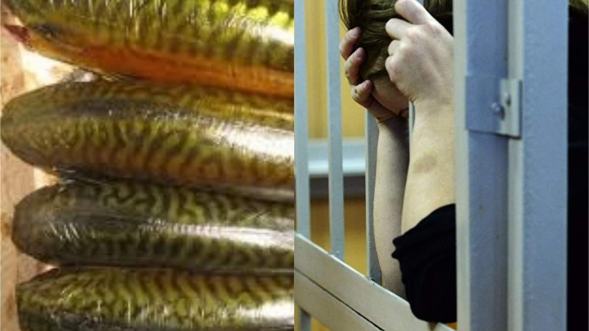 Масове отруєння рибою у Львові: продавчині загрожує чималий строк ув'язнення