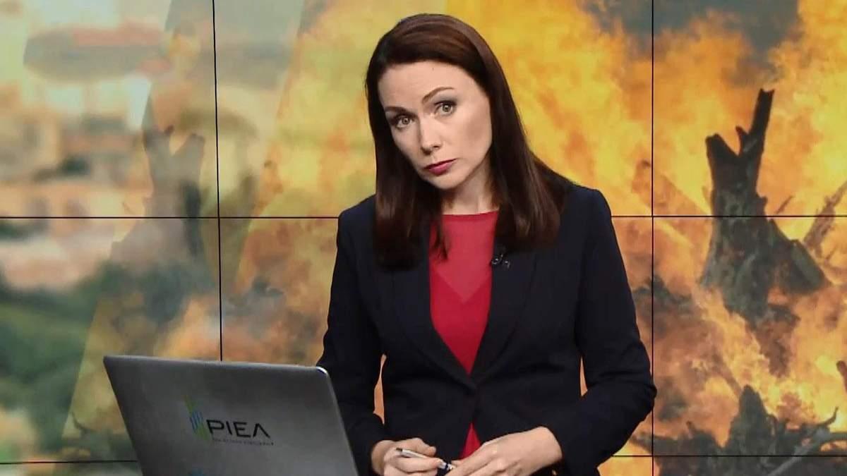 Випуск новин за 16:00: Скандал навколо закону про освіту. Спроба самогубства