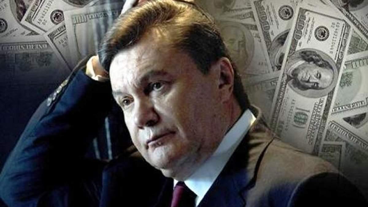 """Гроші Януковича: суд зобов'язав """"Ощадбанк"""" надати інформацію про суму на рахунках екс-президента"""