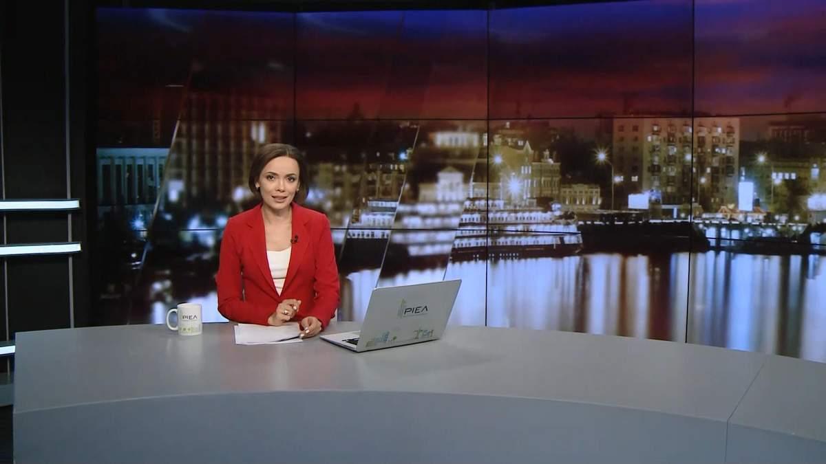 """Випуск новин за 20:00: Бійка депутатів. Засудили бойовика """"ДНР"""""""