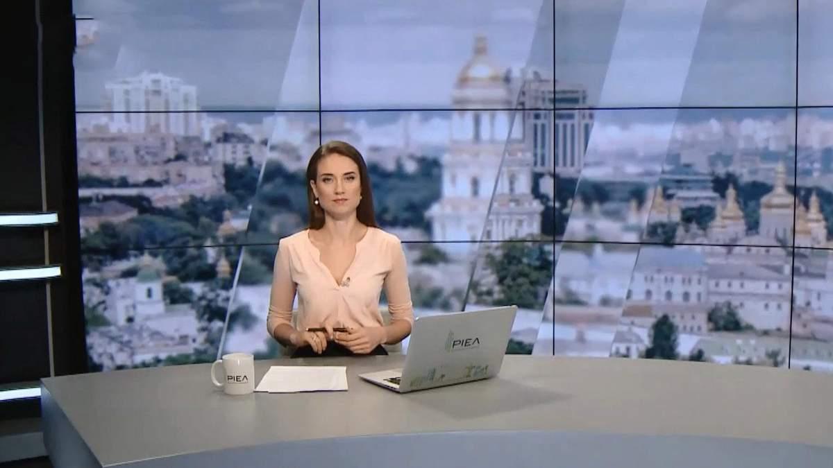 Випуск новин за 11:00: Чи були вибухи у Калинівці диверсією. Справа Лавриновича