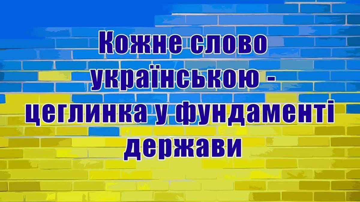 Закон про освіту – гарний тест для України, – експерт