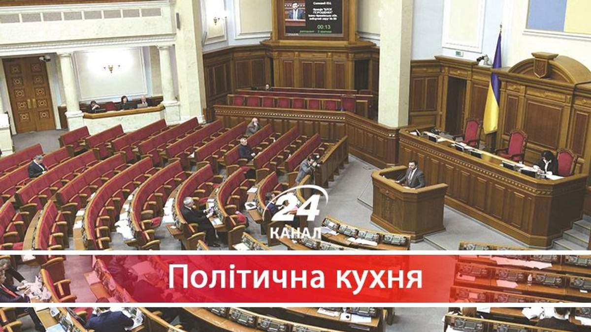 Хто з депутатів найбільше пропускає засідання Верховної Ради - 29 сентября 2017 - Телеканал новин 24