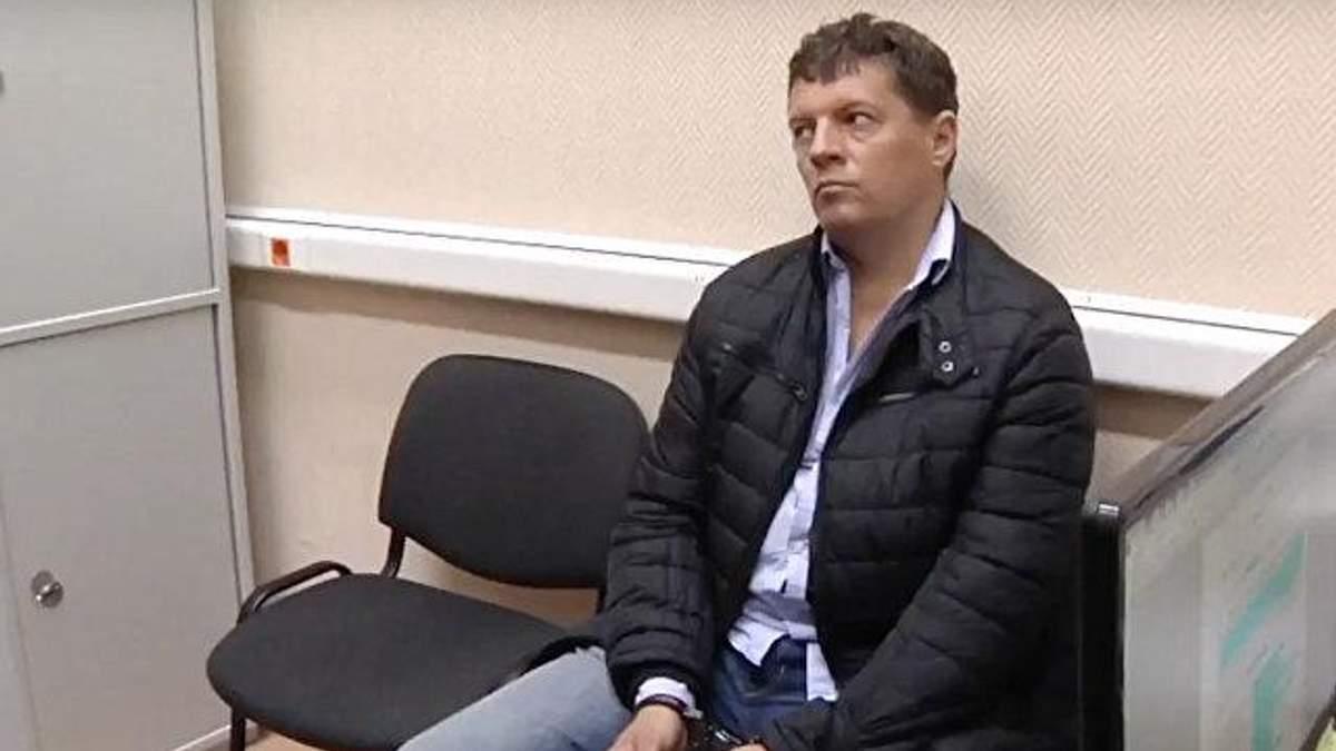 Порошенко сподівається на допомогу дружини Макрона у звільненні Сущенка