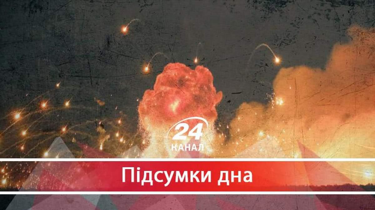 Про вибухи у Калинівці, або БДСМ-оргія з піротехнічним шоу та бійкою дошками - 29 вересня 2017 - Телеканал новин 24