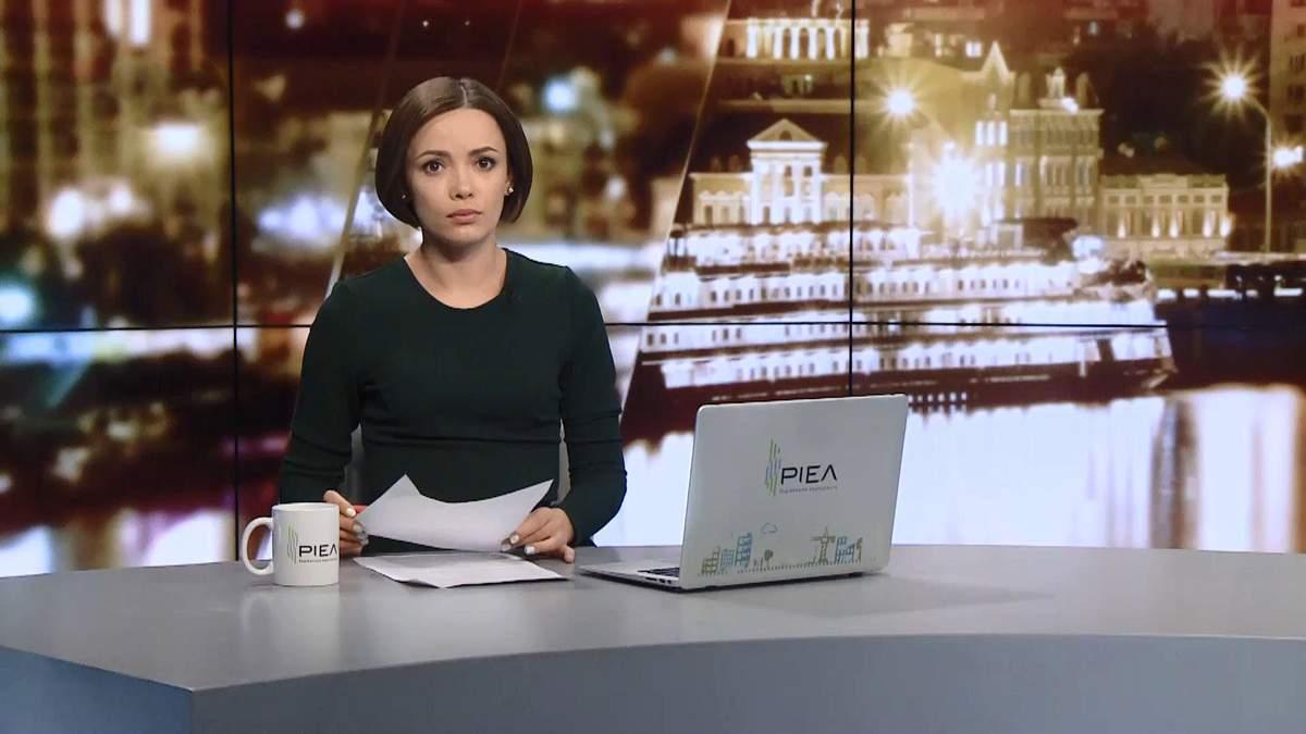 Випуск новин за 22:00: Нова версія пожежі у Калинівці. Дискримінація українців у Польщі