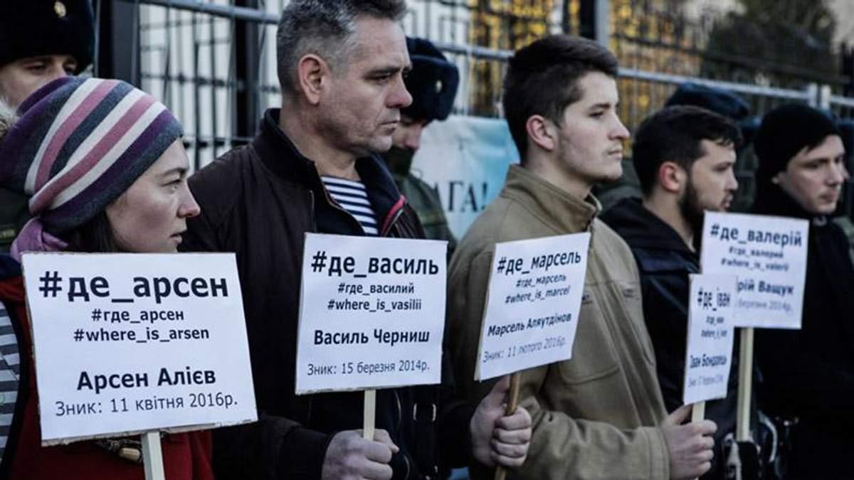 Скільки українців зникли безвісти після окупації Криму