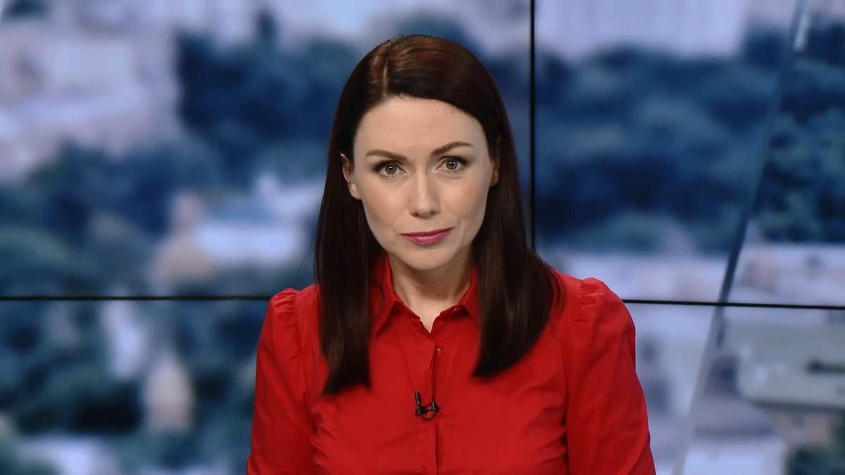 Випуск новин за 15:00: Провалля на Львівщині. Українці стали жертвами аварії в Конго