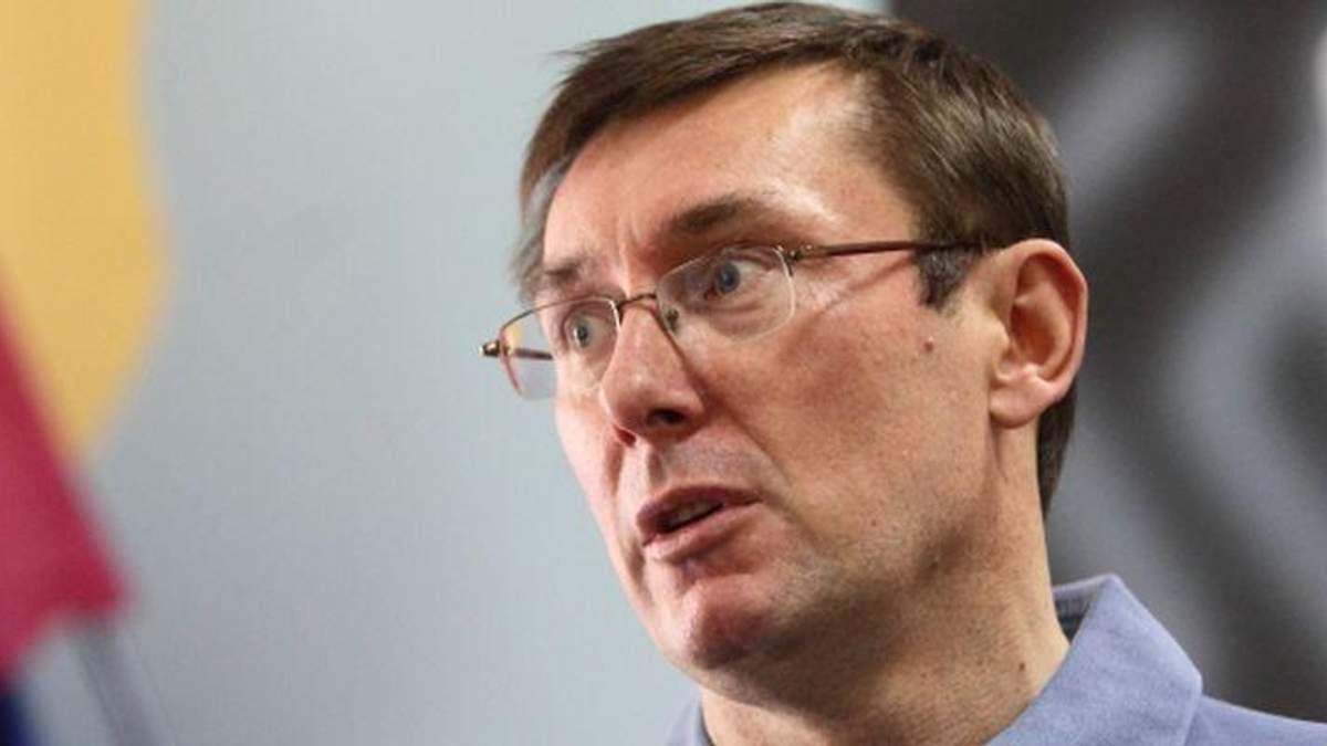 Луценко привел доказательства диверсии со стороны России на военных складах в Балаклее