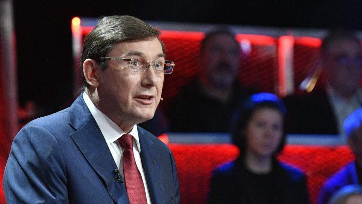 В судах находятся 4200 дел на взяточников, – Луценко