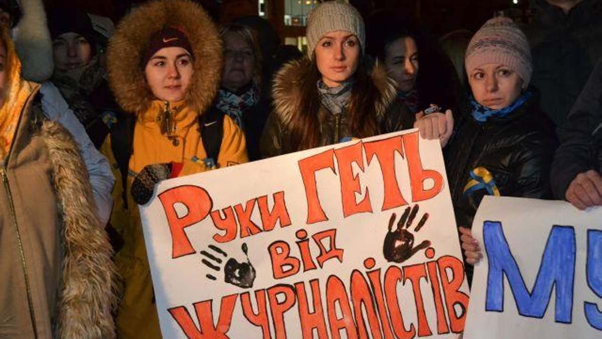 В Украине за сентябрь зафиксировали более 10 случаев физической агрессии в отношении журналистов