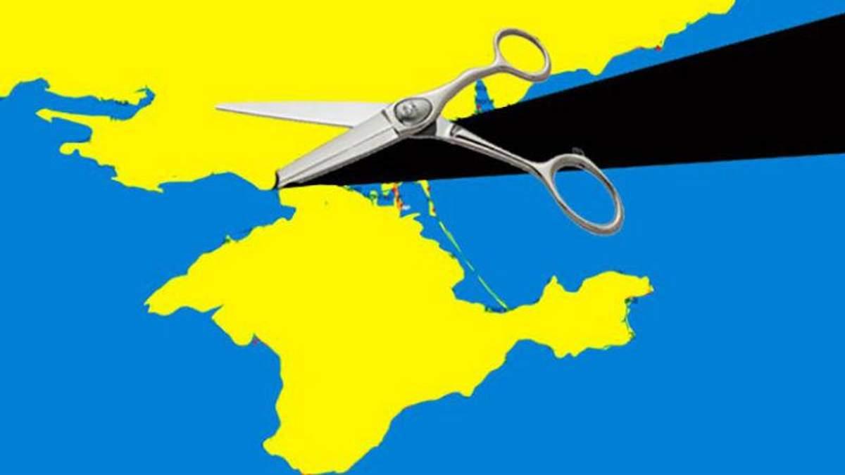 Італійське видання залишило Україну без Криму
