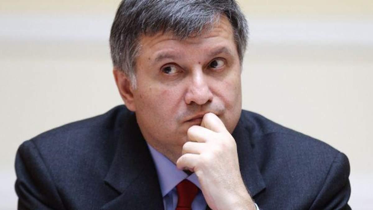 Арсена Аваков заступился за полицейских, подозреваемых в разгоне Майдана