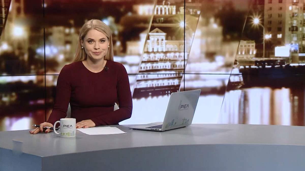 """Выпуск новостей за 22:00: Распространение наркотиков. """"Игры Непокоренных"""""""