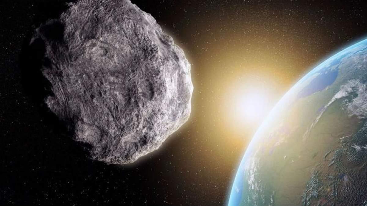 Близко к Земле пролетел астероид размером с автобус