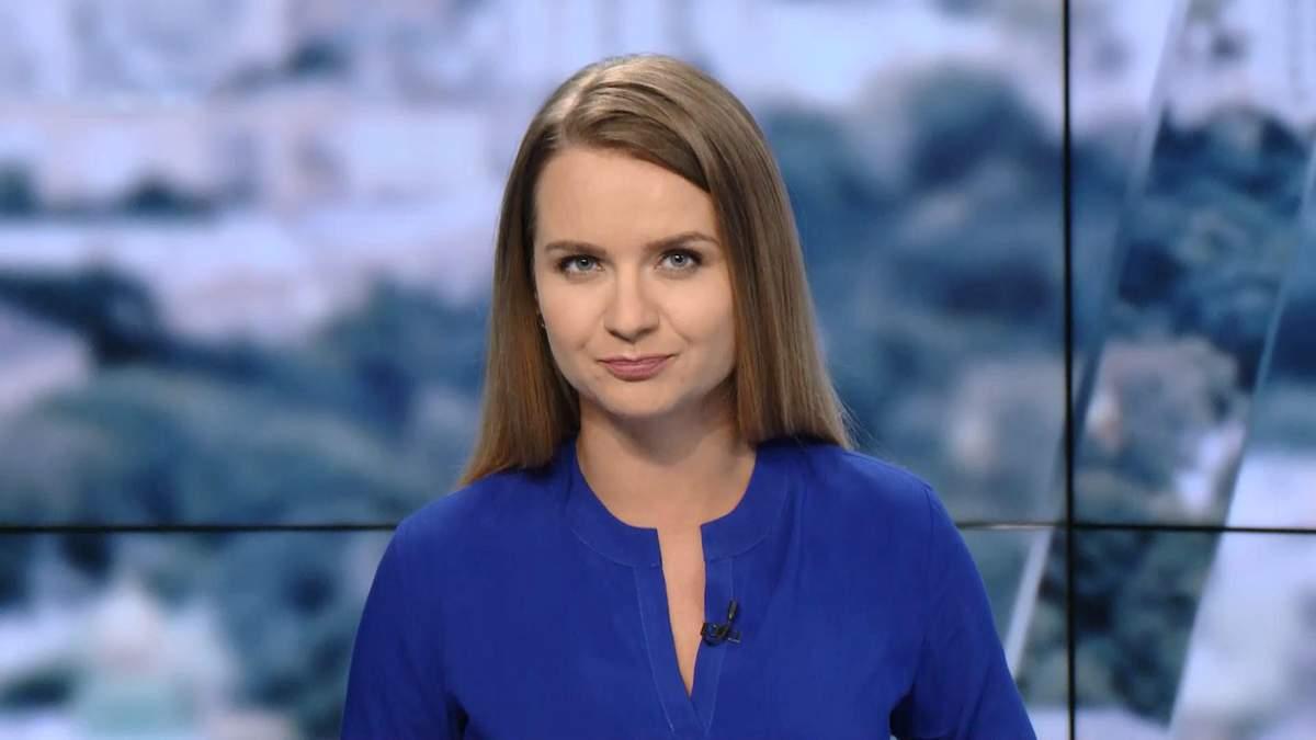 Випуск новин за 11:00: Страйк у Каталонії. Штраф для України