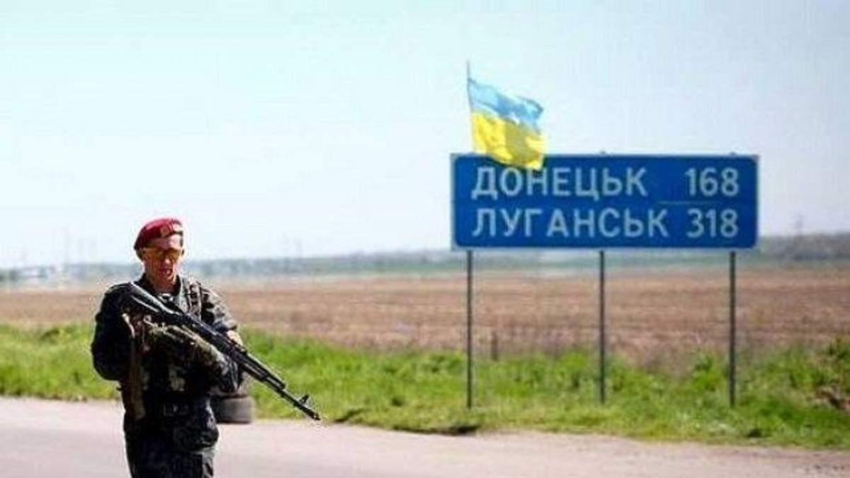 Законопроект по реинтеграции Донбасса: готового текста еще нет, предложенные изменения – устаревшие